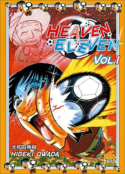 coupe du monde 2014 captain tsubasa inazuma eleven angel voice hungry heart whistle fever ultime sasameke heaven elven prince eleven goal masters dream soccer gothic sports head trick le football dans l univers des mangas