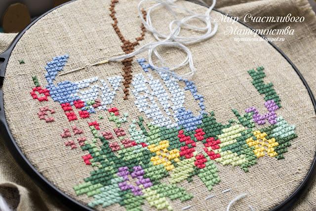 крестиком вышиваем