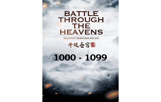 Download ePub : Battle Through the Heavens [Chapter 1000-1099]