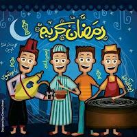 رمزيات رمضان 2018 احلى رمزيات رمضانيه