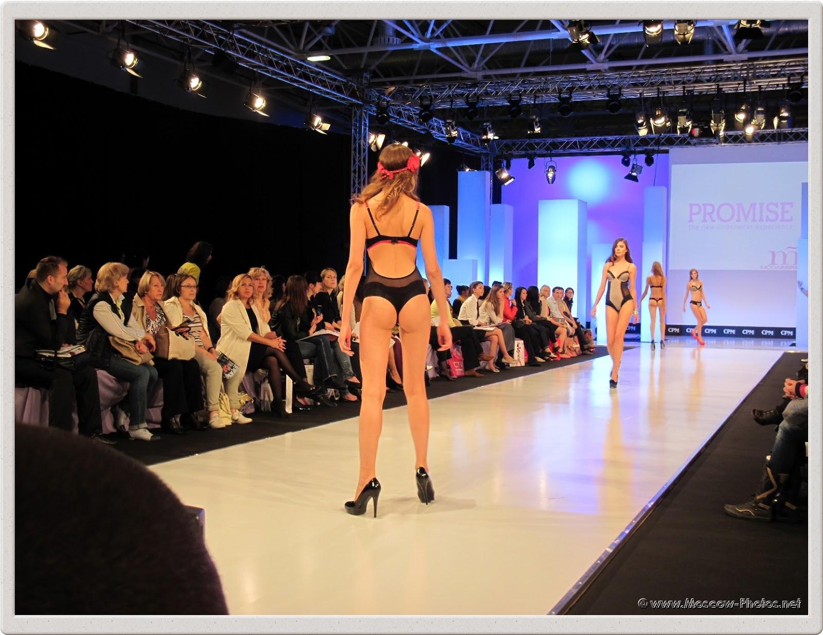 Grand Defile Lingerie Fashion Show