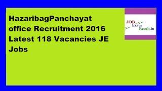 HazaribagPanchayat office Recruitment 2016 Latest 118 Vacancies JE Jobs