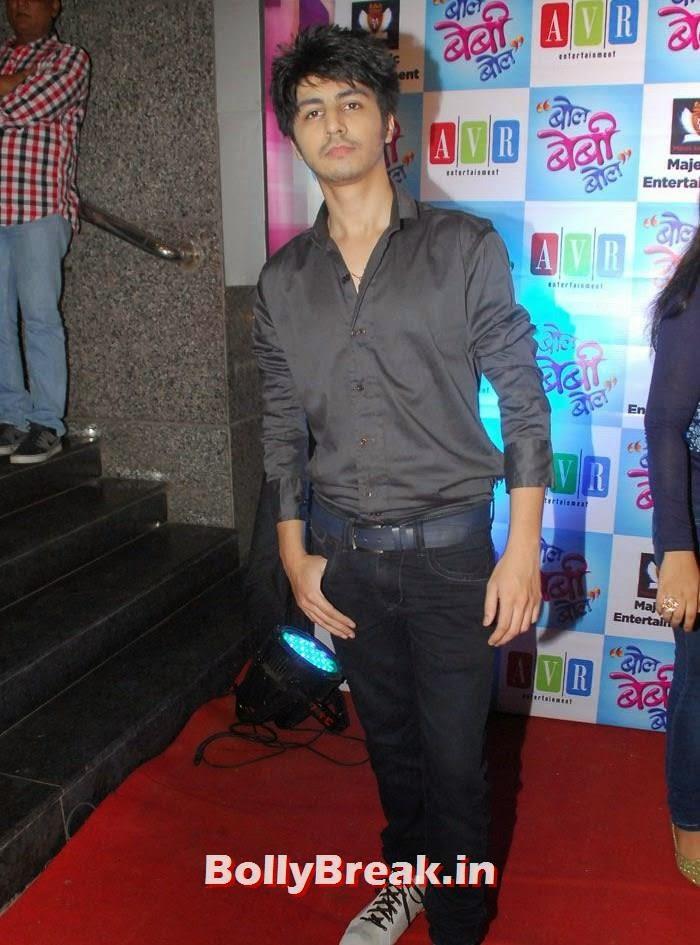 Arjuna Harjai, 'Bol Baby Bol' Marathi Movie Grand Premiere Photo Gallery