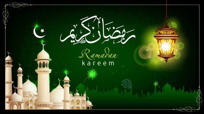 advance ramadan mubarak kareem