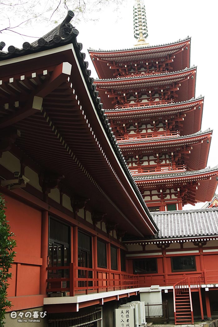 contre plongee pagode sensoji