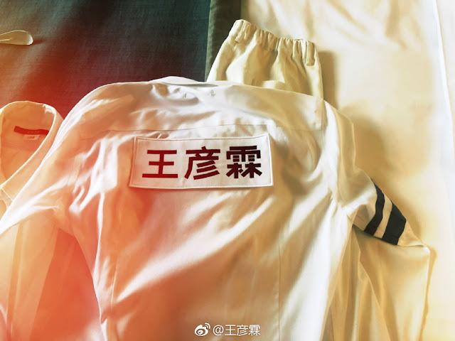 Keep Running cast new members Alan Wang Yanlin