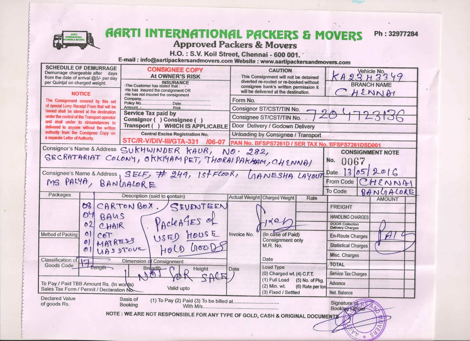 transport bill in chennai loading unloading bill in chennai mov bill in chennai packers and movers bill format in chennai packers and movers bill