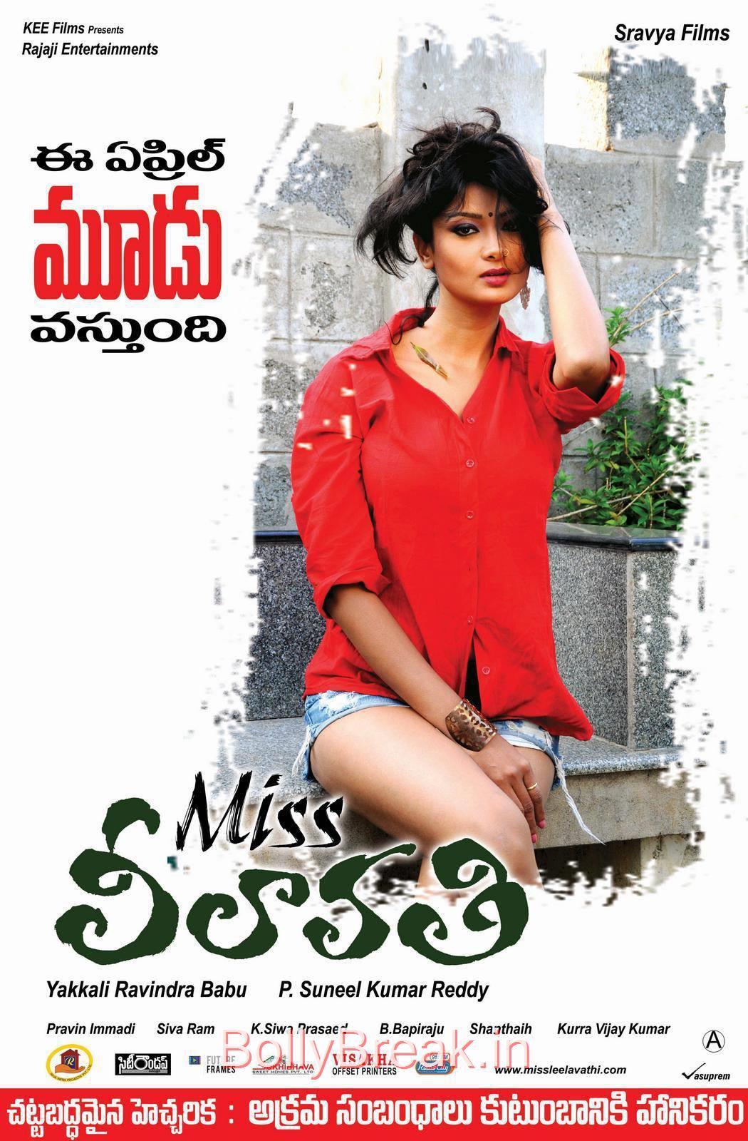 Karthik-Miss Leelavathi Movie Latest Posters, Miss Leelavathi Movie Hot HD Wallpapers