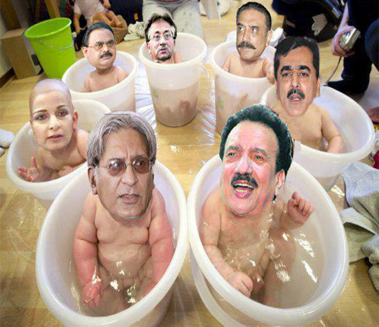Pakistani Funny Political Leaders 2013 ~ Latest Indian and ...