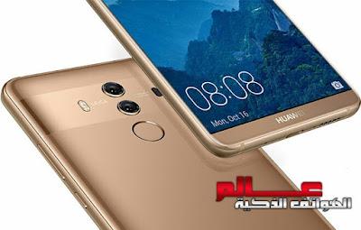 مواصفات هاتف هواوي ميت 10 برو - Huawei Mate 10 Pro Versions: BLA-L09 (Single SIM); BLA-L29 (Dual SIM)  ﻳﺄﺗﻲ ﻣﻊ ﻣﻤﻴﺰﺍﺕ ﺭﺍﺋﻌﺔ ﻭﺍﻣﻜﺎﻧﻴﺎﺕ ﻗﻮﻳﺔ ﻭﺑﻤﻮﺍﺻﻔﺎﺕ ﻋﺎﻟﻴﺔ ﺍﻟﺠﻮﺩﺓ