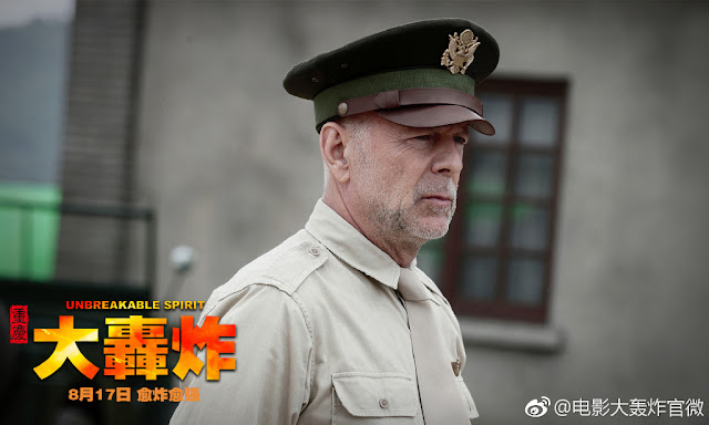 Fan Bingbing movie with Bruce Willis cancelled in China