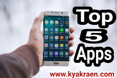 5 best mobile apps aapke phone ko aur bhi smart bana dengi.Best 2018 5 apps,Android apps tips and tricks,Puri jankari step by step hindi me.