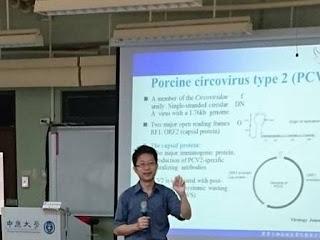 中原大學生物科技系吳宗遠教授