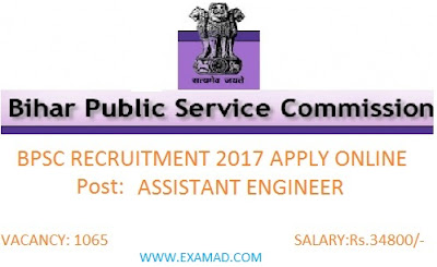 BPSC Assistant engineer 2017