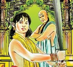 பதவி-கட்டுரை
