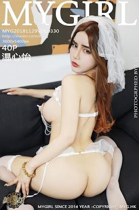 [MyGirl美媛馆] 2018.11.29 VOL.330 温心怡 [40+1P110M]