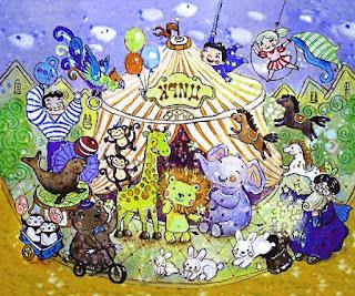 Цирк рисунок