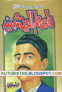 Ghazi Ilm Din Shaheed Pdf