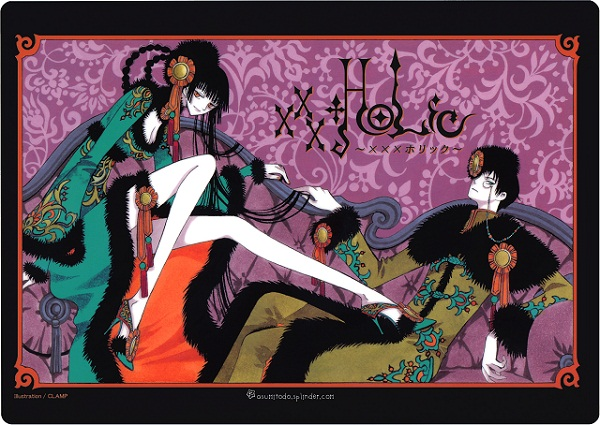 xxxHOLiC Movie Subtitle Indonesia