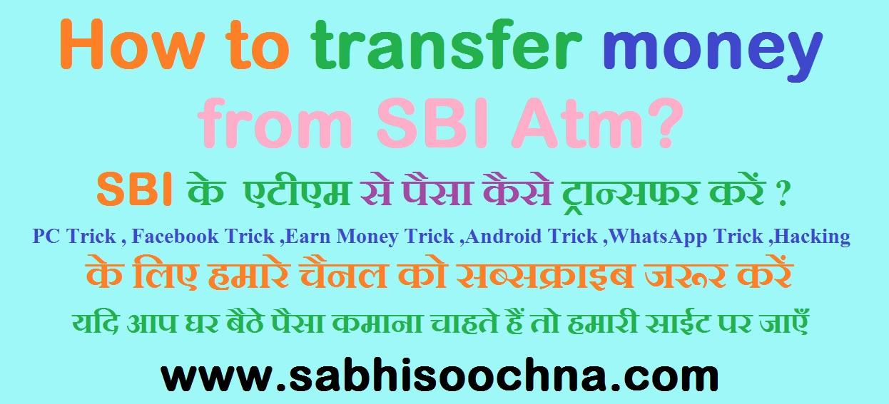 Foreign Remittance, International Money Transfer- ZenithForexOnline