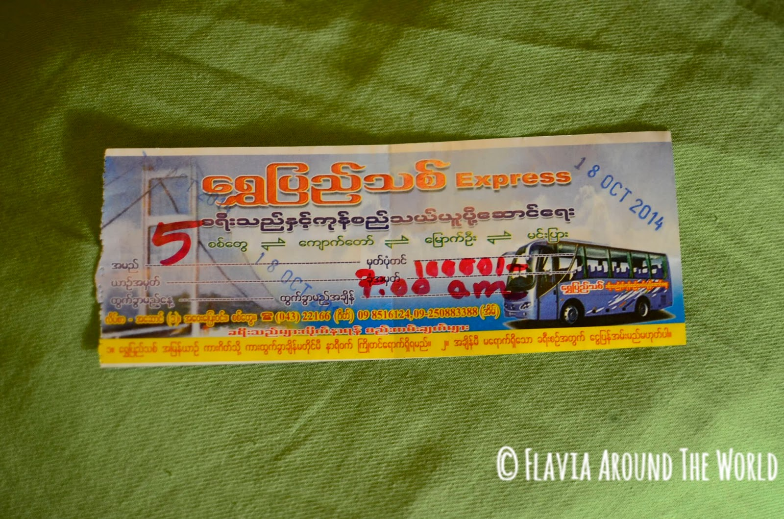 Billete de autobús desde Mrauk U a Sittwe