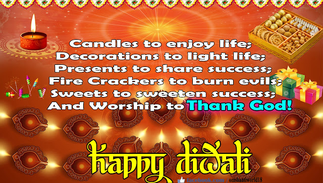 hd happy diwali images