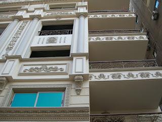 مدينة نصر شقق للبيع  Nasr City Apartments for sale