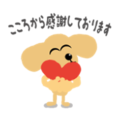 dog sticker (ver toy poodle)