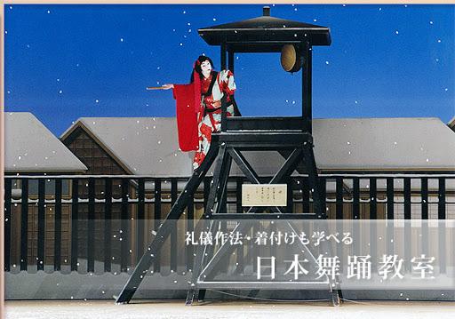 正しい姿勢でしなやかに美しく 花柳国美恵日本舞踊教室
