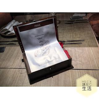 - IMG 4246 - 【#飲食】C+搵食團 || 「謎」的晚餐? – 皇家太平洋酒店「Mystery Box」系列