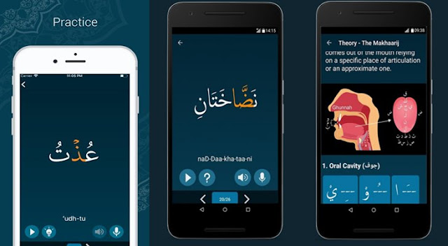 learn-quran-tajwid-4.74-apk-for-android