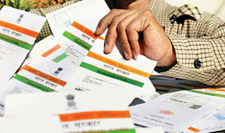 UP Board Makes Aadhaar Card Mandatory