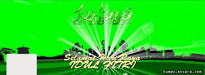 Cover | Sampul Fb Lebaran | Idul Fitri