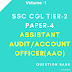 SSC CGL AAO Question Bank Download (500 Questions)