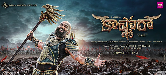 Kaashmora First look poster in Telugu