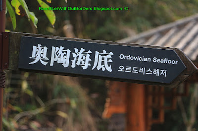 Sign, Red Stone Forest National Geological Park, Hunan, China