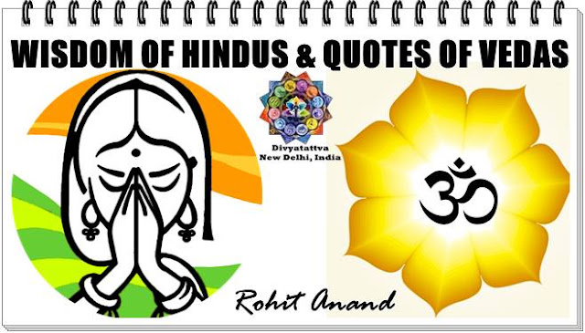 wisdom of hindus, quotes of vedas, indian wisdom sayings, quotations of hinduism, scriptures knowledge of india