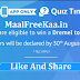 DIY Quiz Time Contest Win DY Kits Worth 1 Lakh