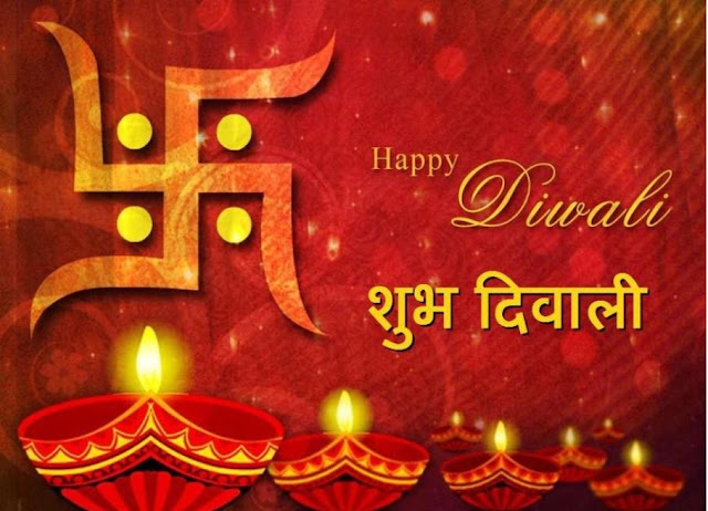 New Happy Diwali 2017 Sms, Diwali Messages, Best Diwali Wishes
