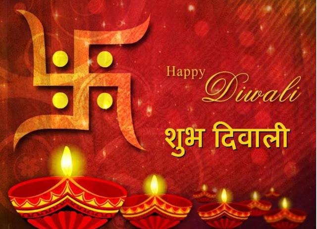 Top 50 Happy Diwali 2016 Sms, Diwali Messages, Best Diwali Wishes