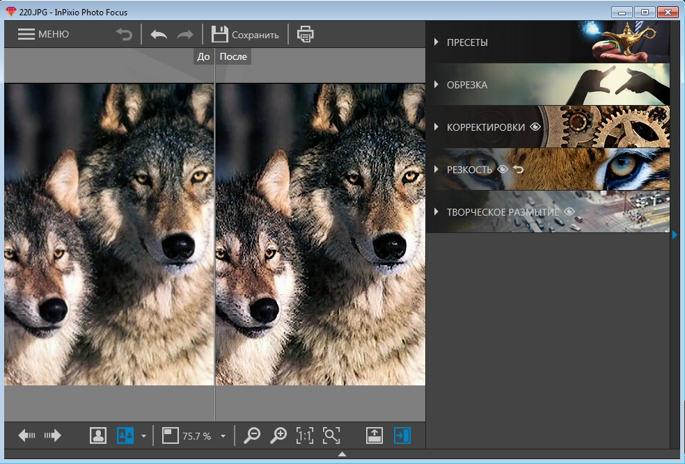 Фотолитографические технологии в производстве оптических деталей : учебное пособие