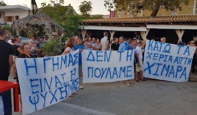 Οι  Έλληνες της Χειμάρρας καταγγέλλουν τον Έντι Ράμα