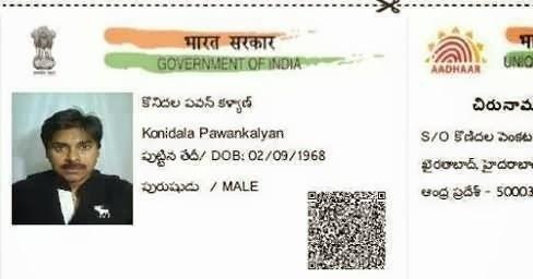 Pawan+Kalyan+Adhar+Card - Collection of funny adhar card photos