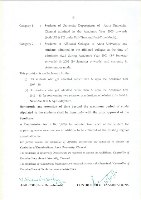 Permitting Students to Complete the Arrear Courses- Anna University Notification