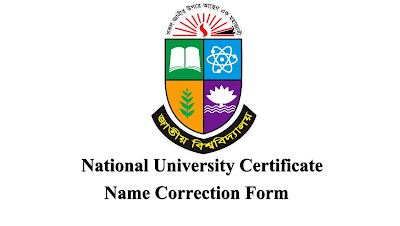 Nu Certificate name correction form Updated 2019 | National University