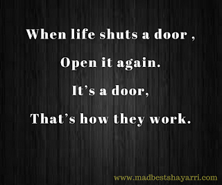 Inspirational Quotes, motivational quotes, positive quotes