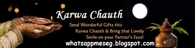 Karva Chauth Status