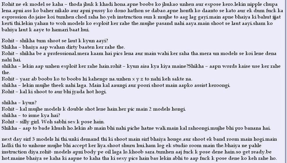 Read gujarati sahitya online dating 3