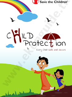 Child Development/Nutrition/Education/Care - ICDS Special PDF Collection