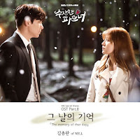 Download Mp3, MV, Lyrics Kim Jong Wan (NELL) – The Memory Of That Day (Suspicious Partner OST Part 8)